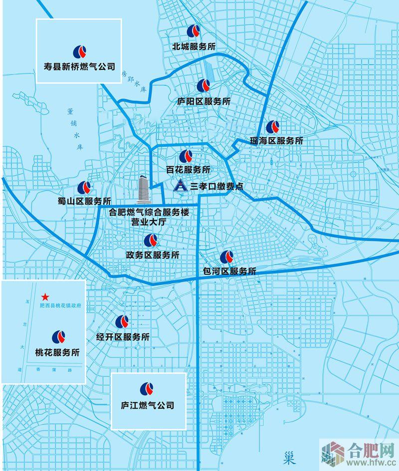 合肥燃气管网及服务区域图